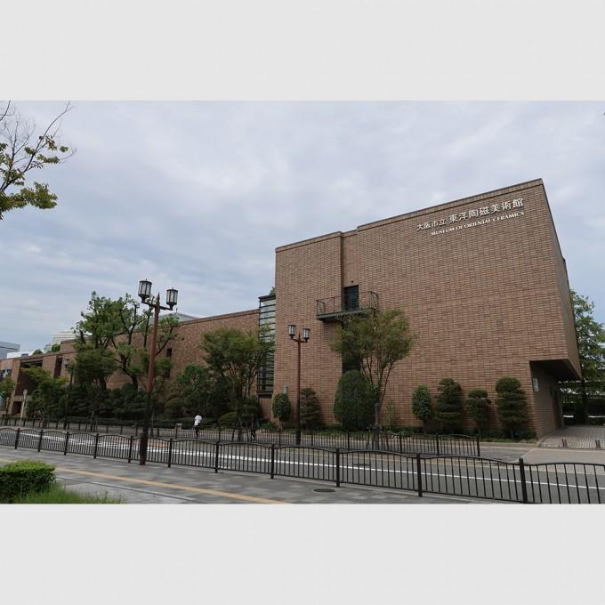 大阪市立東洋陶磁美術館 | 株式会社日建設計