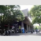 東京文化会館 | 前川國男