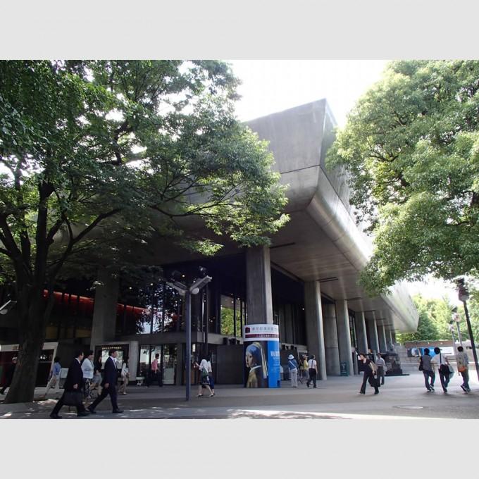 東京文化会館   前川國男