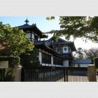 仏教美術資料研究センター | 関野貞