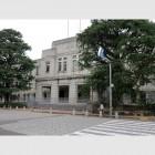 旧岐阜県庁舎 | 清水正喜