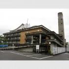 羽島市庁舎   坂倉準三