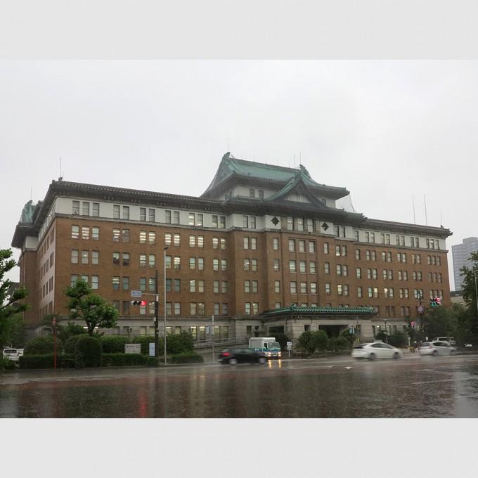 愛知県庁舎 | 西村好時
