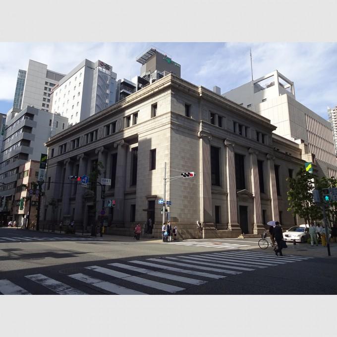 三井住友銀行大阪中央支店 | 曾禰中條建築事務所