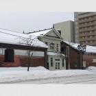 上川倉庫事務所