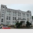 鹿児島県教育会館